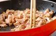豚とナスの甘みそ炒めの作り方の手順8