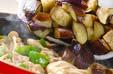 豚とナスの甘みそ炒めの作り方の手順9