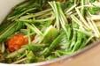 水菜のサッと煮の作り方の手順4