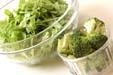 水菜のサッと煮の下準備1