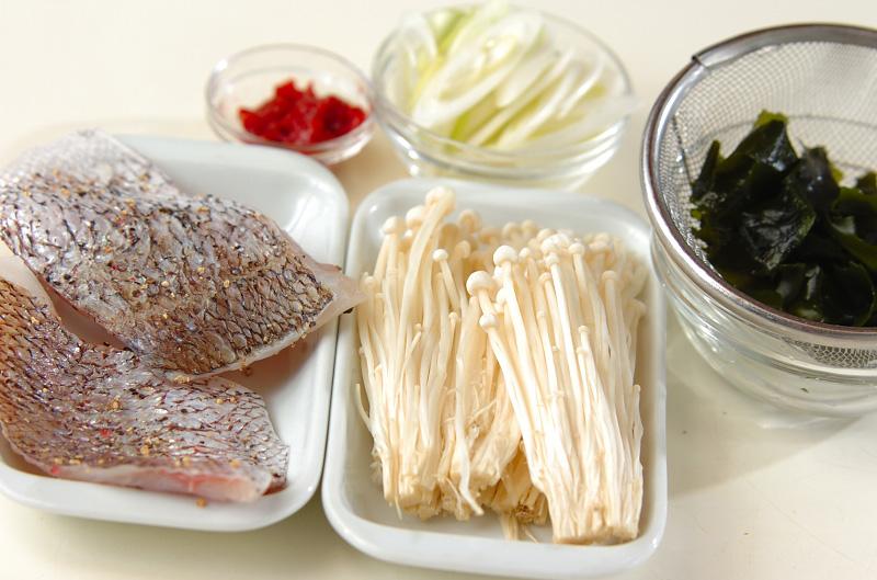 白身魚の梅肉蒸しの作り方の手順1