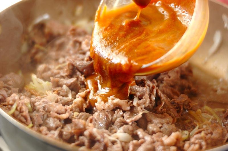 牛肉と万願寺唐辛子のみそ炒めの作り方2