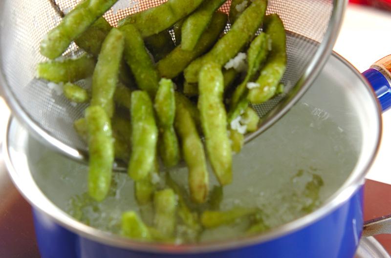 塩枝豆の作り方の手順2