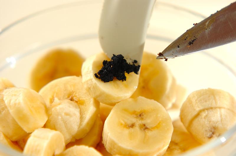 ホームベーカリーで完熟バナナケーキの作り方の手順4