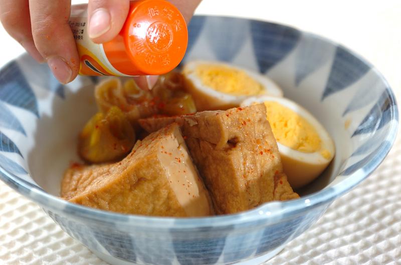 厚揚げと卵の煮物の作り方の手順4