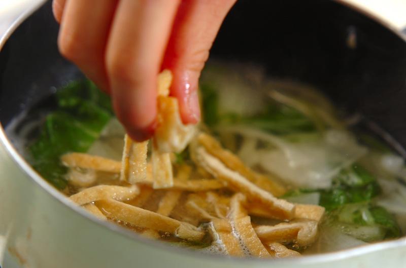 大根と白菜の合わせみそ汁の作り方の手順5