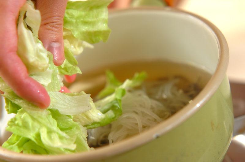 春雨スープの作り方の手順5