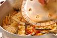 切干し大根の煮物の作り方の手順6