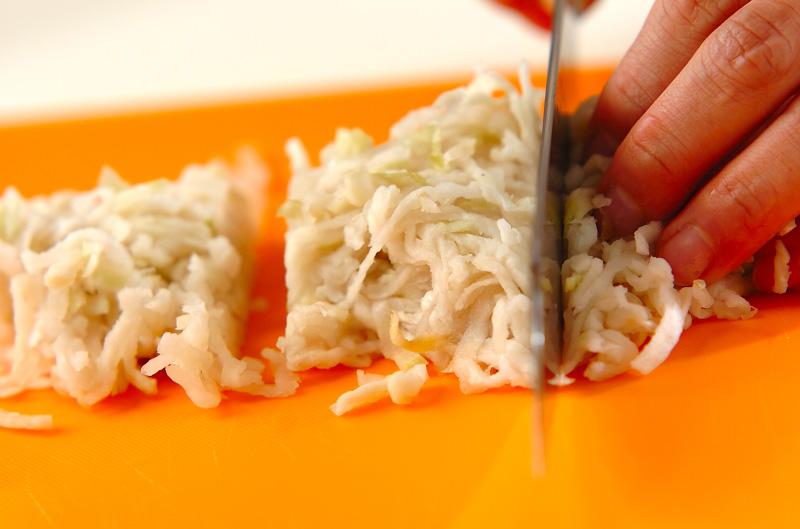 ピリ辛切干し大根の煮物の作り方の手順1