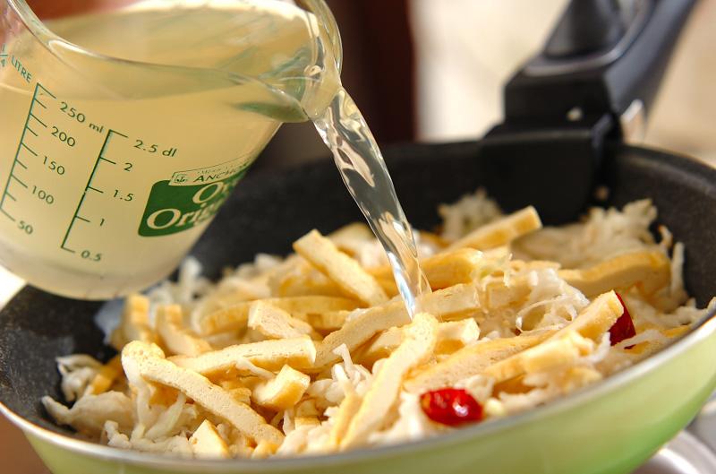 ピリ辛切干し大根の煮物の作り方の手順4