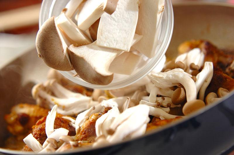 鶏手羽のカレーミルク煮の作り方の手順7