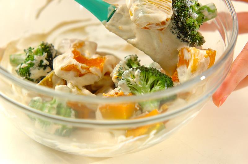 さわやかカボチャのサラダの作り方の手順5