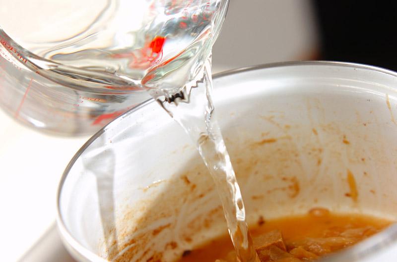 新玉ネギのスープの作り方の手順5