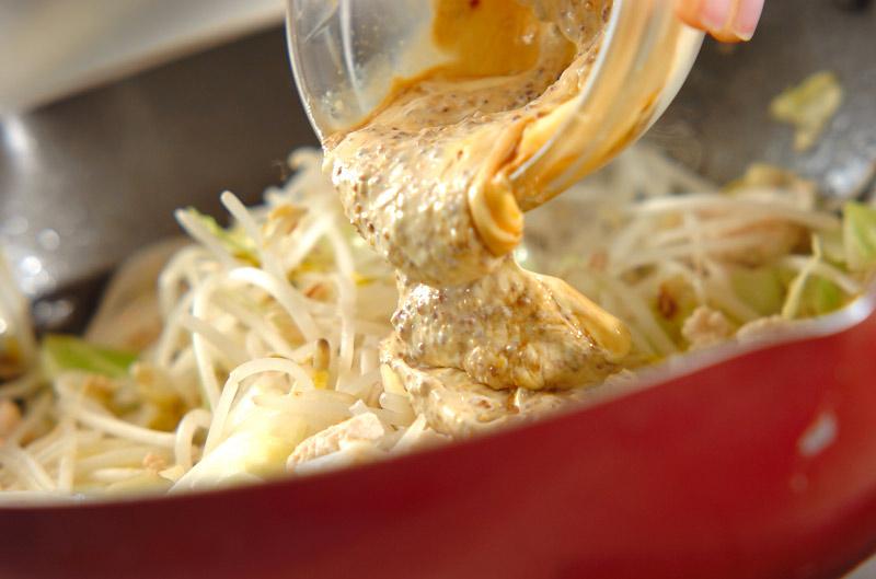 モヤシのマスタード炒めの作り方の手順3