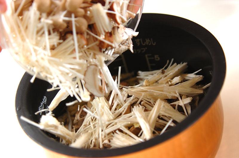 キノコの炊き込みご飯の作り方の手順8