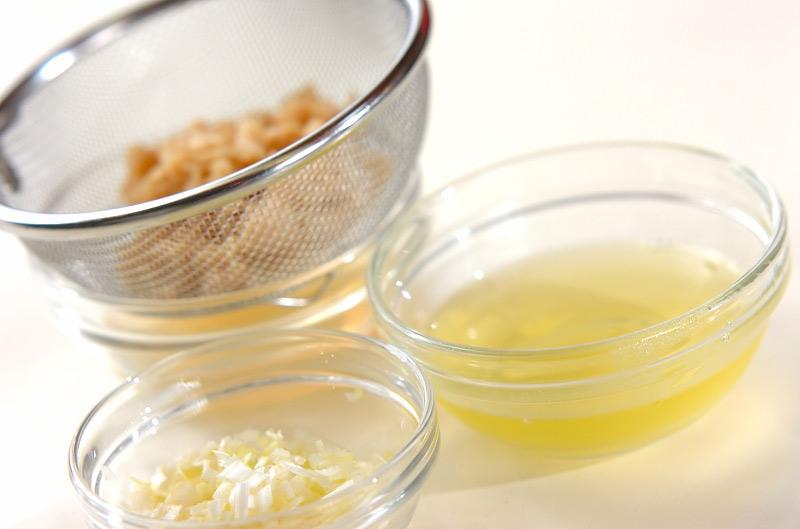ホタテの卵白スープの作り方の手順1