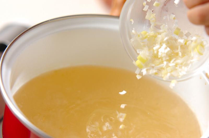 ホタテの卵白スープの作り方の手順4
