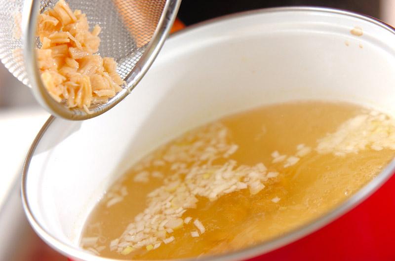 ホタテの卵白スープの作り方の手順5