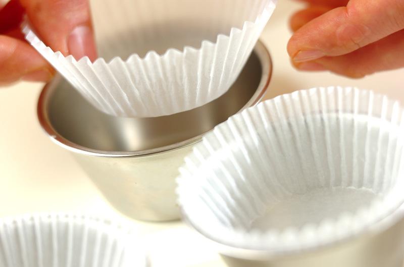 小松菜とレーズンの蒸しケーキの作り方の手順2