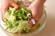 グリーンサラダの作り方の手順8