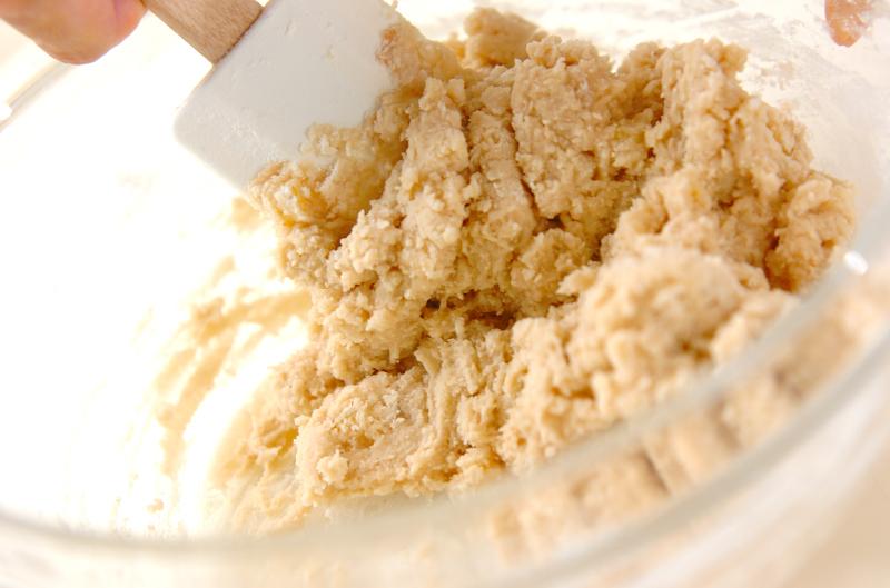 おさつのソフトクッキーの作り方の手順3