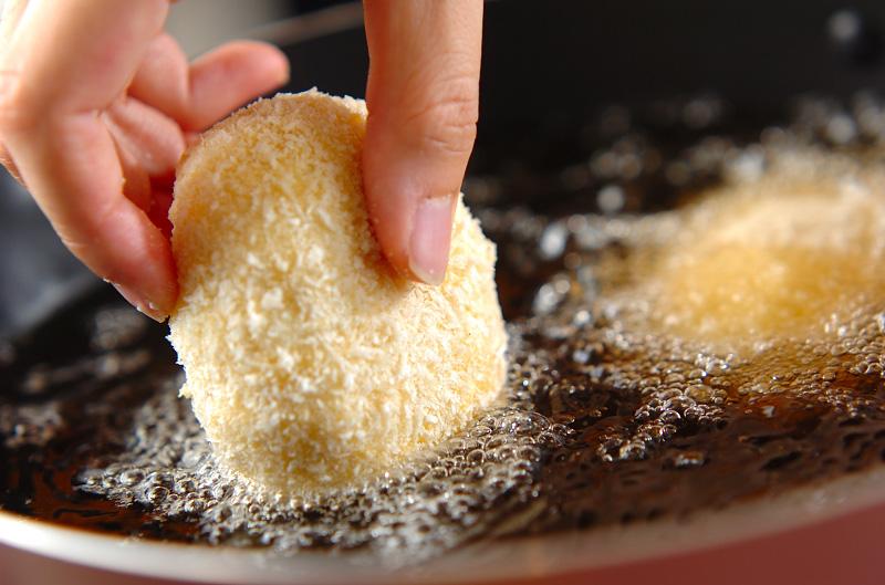 トロトロカレーコロッケの作り方の手順7