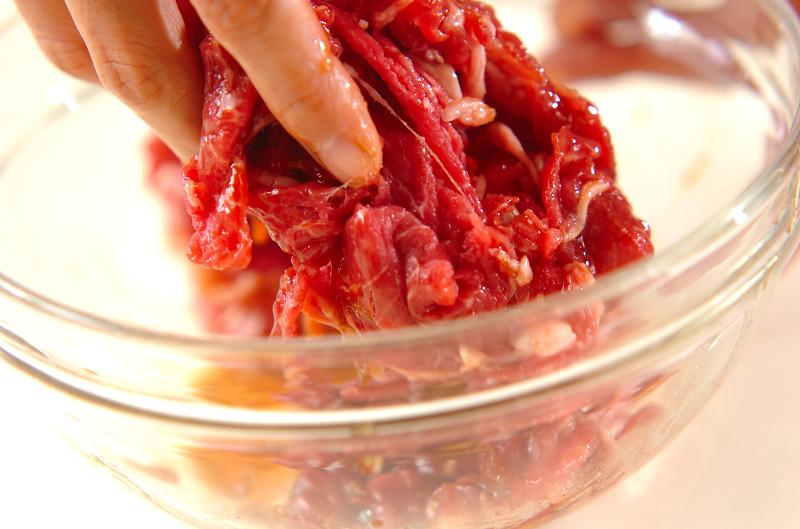 牛肉のセサミソテーの作り方の手順1