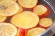 サツマイモのレモン煮の作り方の手順5