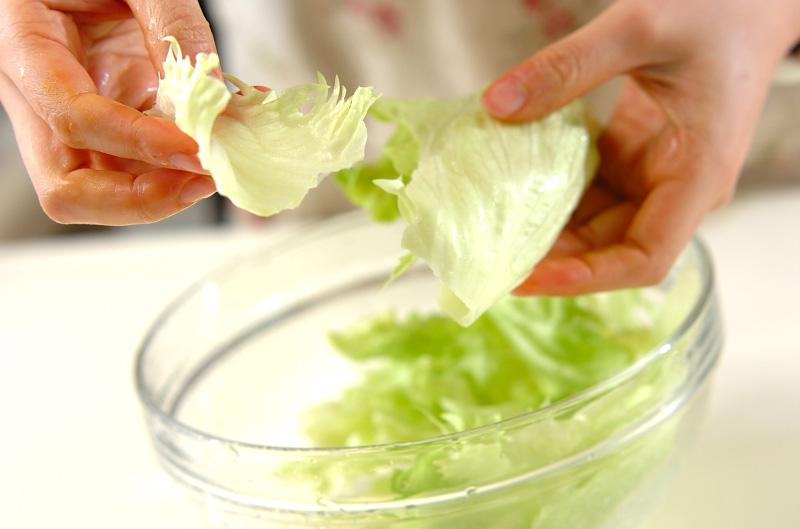 ベーコンレタスサラダの作り方の手順1