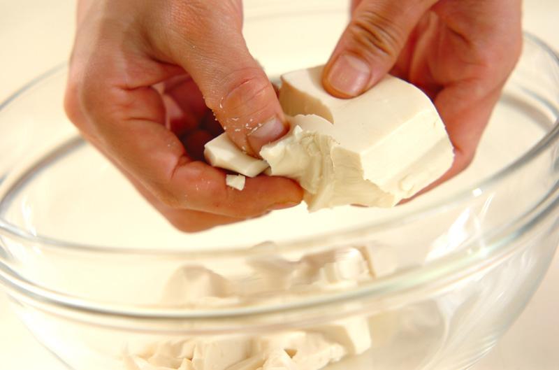 アボカド豆腐サラダの作り方の手順3