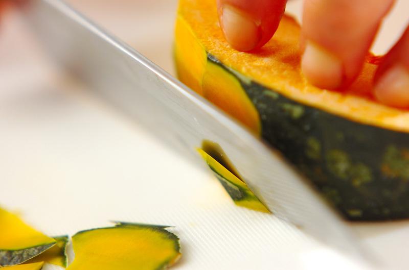 オレンジ色の野菜ポタージュの作り方の手順1