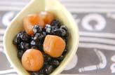 ゆで黒豆の甘煮の作り方の手順