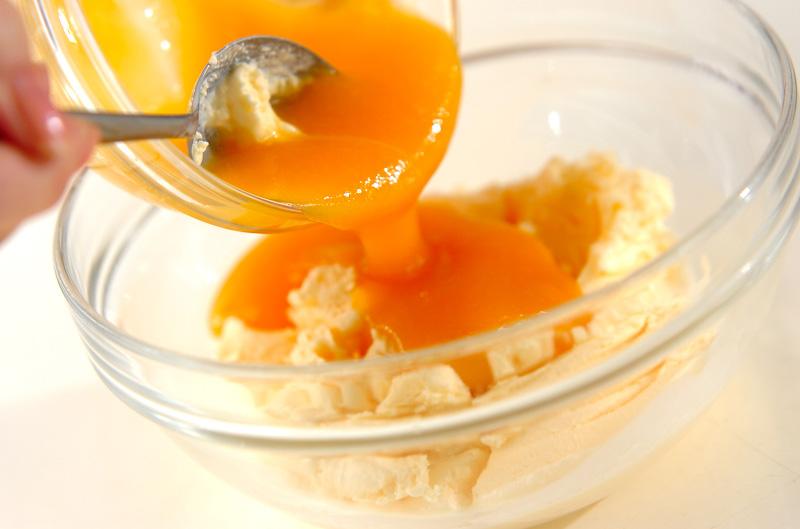 フルーツアイスの作り方の手順2