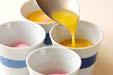 あんかけ茶碗蒸しの作り方の手順5