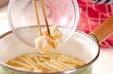 お麩のみそ汁の作り方の手順4