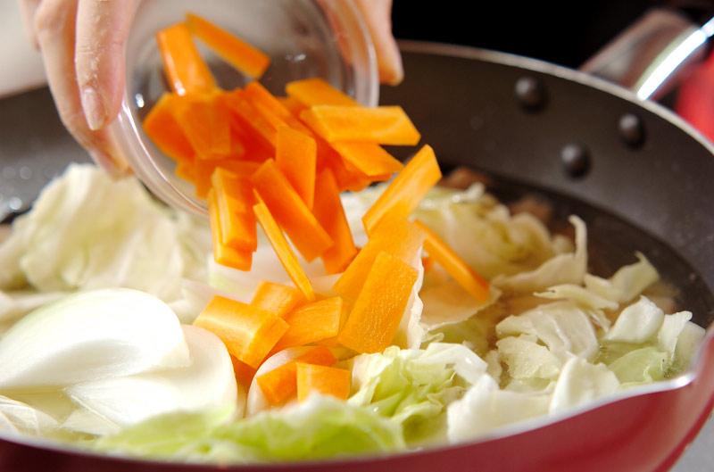 豚肉と白ネギの中華炒めの作り方の手順9