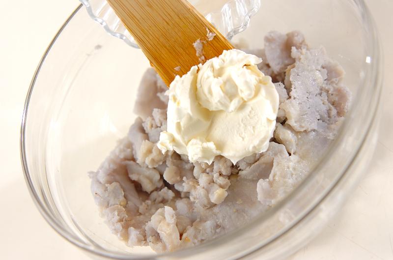里芋コロッケの作り方2