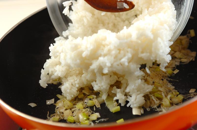ジャコラー油焼き飯の作り方の手順3