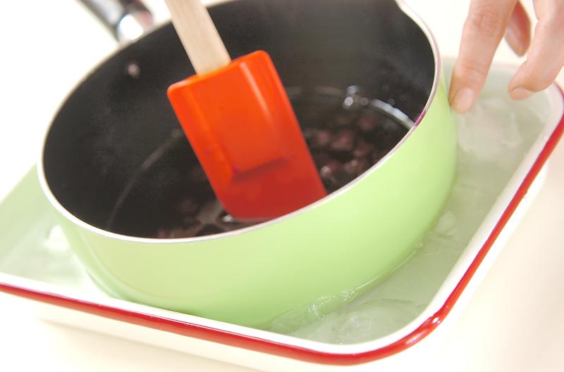 ブルーベリーパフェの作り方の手順3