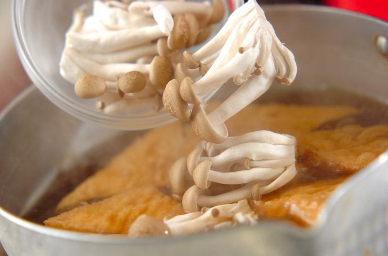 厚揚げと小松菜の煮浸しの作り方の手順6