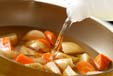 鶏とジャガのカレー味の作り方の手順7