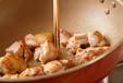 鶏とジャガのカレー味の作り方の手順10