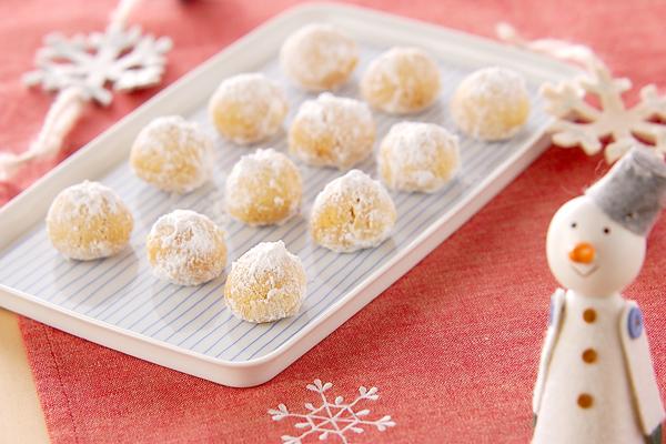 ほろほろ雪クッキーの作り方の手順