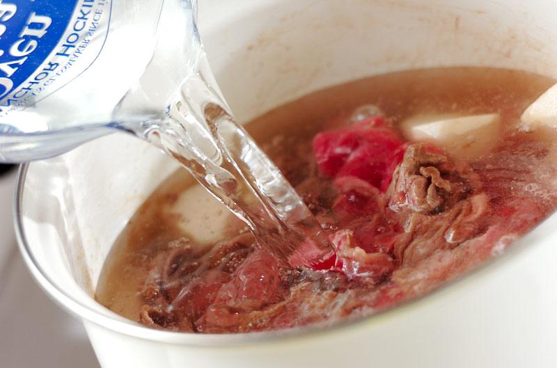 里芋と牛肉のスープの作り方1