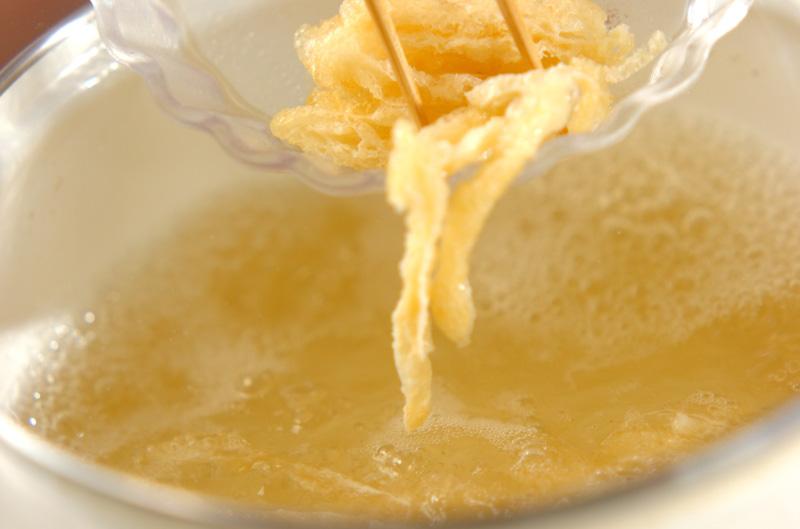 油揚げのみそ汁の作り方の手順3