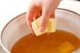 ワカメと卵豆腐の吸い物の作り方の手順3
