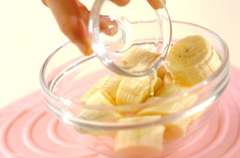 タピオカバナナミルクの作り方の手順2