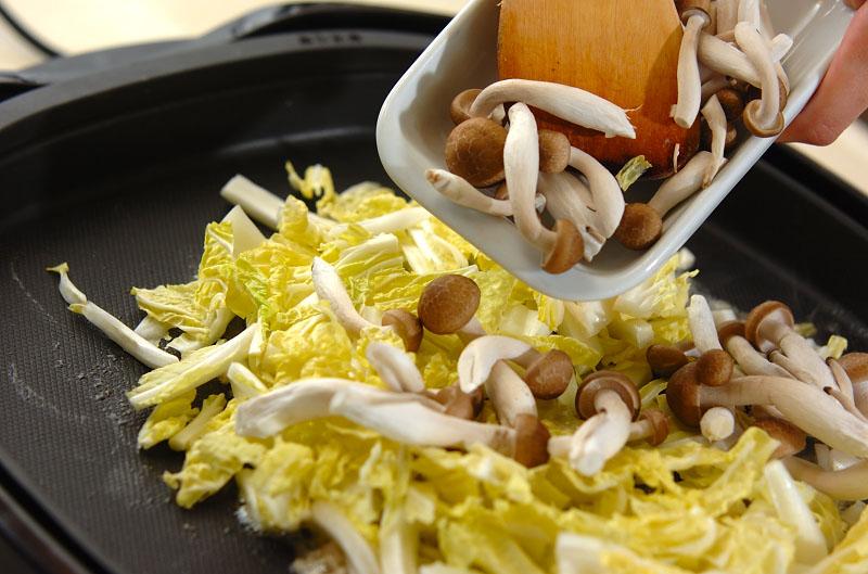白菜とカキのカレーグラタンの作り方の手順4