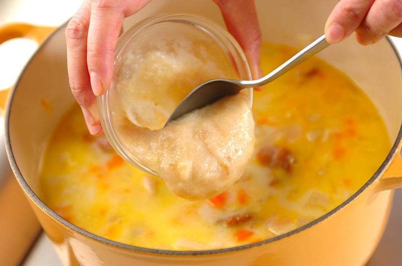 豆乳とバナナのまろやかチキンカレーの作り方の手順9