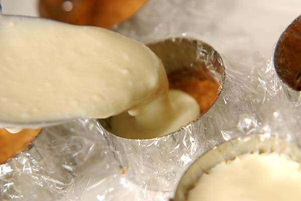 ジンジャーレアヨーグルトケーキの作り方の手順7